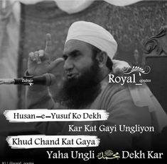 Sad Quotes in Urdu, Quotes in Urdu, FB Status in Urdu, Urdu Status, Urdu Poetry Urdu Quotes Islamic, Islamic Phrases, Islamic Inspirational Quotes, Islamic Messages, Hindi Quotes, Quotations, Qoutes, Ali Quotes, Quran Quotes