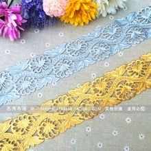 4Yards/ Lot Gold Silver Lace Trim Self adhesive fabric patches lace patch clothes sewing accessories RS442(China (Mainland))