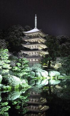 Yamaguchi Japanese Garden