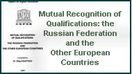 Education in Russia for the foreign citizens: Russian educational system today