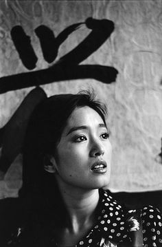 By Marc Riboud. Gong Li, 1 9 9 3.
