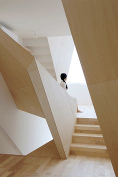 New Kyoto Town House #architecture #stairs