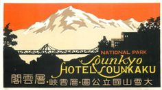 Hotel Sounkaku ~Taisetsusan National Park / JAPAN~ Scarce Luggage Label | eBay
