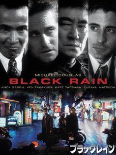 Wakayama, Really Good Movies, Great Movies, Original Movie Posters, Film Posters, Black Rain Movie, Andy Garcia, Information Poster, Movie Shots