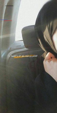 Me – My – Fotografie Cute Girl Photo, Girl Photo Poses, Girl Photography Poses, Stylish Girls Photos, Stylish Girl Pic, Cool Girl Pictures, Girl Photos, Cute Selfies Poses, Muslim Women Fashion