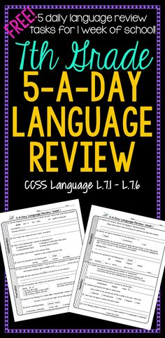 FREE! Daily Common Core Language Review for 7th Grade! Try it out for a full week! Also available for 4th, 5th, and 6th grades!