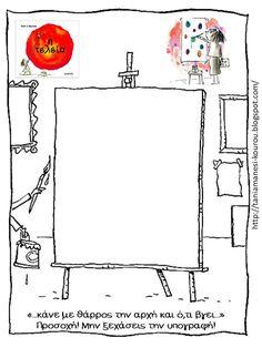 Peter H Reynolds, Book Crafts, Arts And Crafts, Classroom Door, Activity Sheets, Autumn Activities, Art For Kids, Literacy, Modern Art