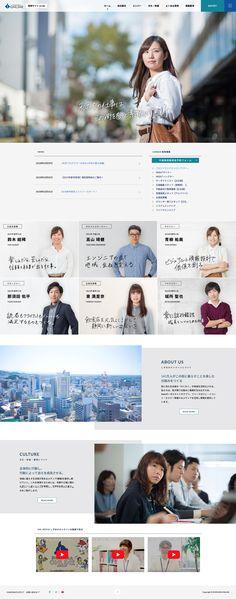 しずおかオンラインの採用サイト Page Layout Design, Web Layout, Site Design, App Design, Web Japan, Web Top, Web Design Inspiration, Design Ideas, Website Layout