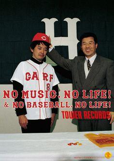 タワレコ「NO MUSIC,NO LIFE?」オシャレ広告10選 | Fashionsnap.com