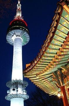 Namsan Tower ~ Seoul Korea