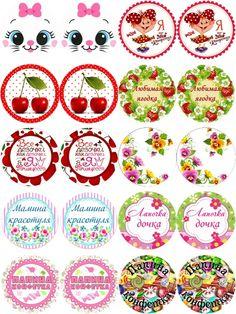 Ваши картинки для крышечек Bottle Cap Art, Bottle Cap Crafts, Bottle Cap Images, Button Image, Vintage Birthday, How To Make Paper, Princesas Disney, Stickers, Hair Bows
