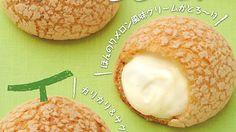 メロンパンみたいなシュークリーム!?ビアードパパにメロンパンシュー今だけ