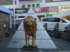 JR Shinjuku Station East Exit (JR新宿駅東口) Shinjuku Tokyo, East Side, Jr, Skyscraper, Lion Sculpture, Japan, Statue, Photos