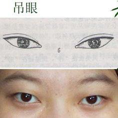 11_Asian Slanted Eyes