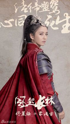 First Character Stills for Nirvana in Fire 2 with Huang Xiaoming and Tong Li Ya | A Koala's Playground