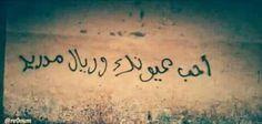 انا احب الريال بس السعودي هههههه