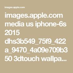 images.apple.com media us iphone-6s 2015 dhs3b549_75f9_422a_9470_4a09e709b350 3dtouch wallpapers orange_fish split_files large_2x large_2x_1.split.mp4