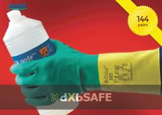 BI-COLOUR 87-900 Size 10.5-11 (144 PRS)= AED1,052.93 #safetyfirst #safety #ppe #care #health #work #life #time #people #dxbsafe #ansell #ansellgloves #gloves #safetygloves