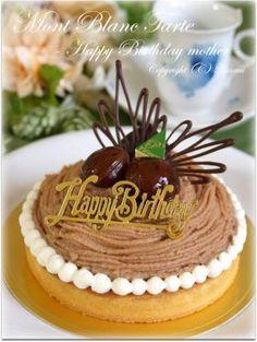 Chestnut plenty of Mont Blanc tart ♪ Mont Blanc Cake, Asian Desserts, French Pastries, Pie Dessert, Fabulous Foods, Japanese Food, Holiday Recipes, Cake Recipes, Cake Decorating