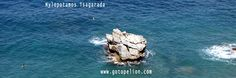 Mylopotamos Tsagarada Pelion Places In Greece, Beautiful Places, Sci Fi, Photos, Pictures, Science Fiction, Photographs
