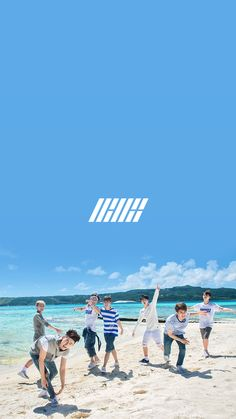 Ikon Wallpaper, Wallpaper Backgrounds, Wallpapers, Hanbin, Yg Entertainment, Ikon Member, Ikon Kpop, Summer Wallpaper, Backgrounds