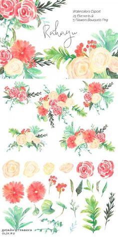Rahayu Flowers
