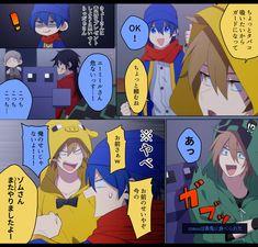画像 Drawings, Anime, Movie Posters, Fictional Characters, Twitter, Minecraft, Film Poster, Sketches, Cartoon Movies