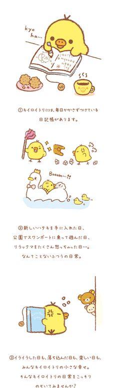 Kiiroitori Rilakkuma Wallpaper, Chibi Food, Japanese Characters, Unicorn Art, Cute Chibi, Kawaii Cute, Cute Cartoon, Cute Art, Cute Pictures
