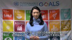 COP21 Message UNDP GWA Misako Konno  https://youtu.be/kh7Sl6fgbtY