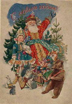 Поздравление с Новым годом и Рождеством! - Ярмарка Мастеров - ручная работа, handmade