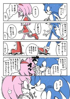 pixiv is an illustration community service where you can post and enjoy creative work. A large variety of work is uploaded, and user-organized contests are frequently held as well. Sonic 3, Sonic And Amy, Sonic Fan Art, Sonamy Comic, Magic Drawing, Amy Rose, Couple Cartoon, A Team, Sonic The Hedgehog
