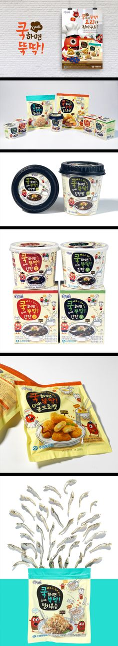 B for Brand, Package Packaging Design, Logo, Character Design Illustration, Photography, Food, Poster, Suhyup by BforBrand, 패키지 디자인, 로고, 캐릭터 디자인, 식품, 포스터, 수협 중앙회, 쿡하면뚝딱, 사진 촬영 by 비포브랜드