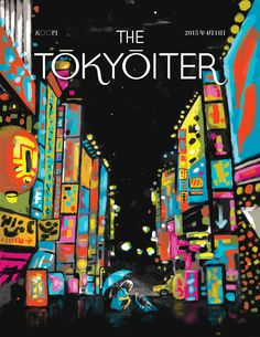 Inspired by the iconic layout and cover illustrations for magazines like The New Yorker and The Parisianer, two Tokyo-based designers have launched a new project called The Tokyoiter. The New Yorker, New Yorker Covers, Japan Illustration, Magazine Illustration, Illustration Editorial, Digital Illustration, Magazine Cover Design, Magazine Art, Magazine Covers