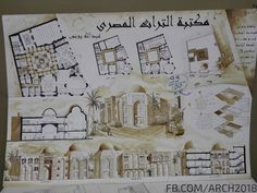 عرض مشاريع هندسية Minecraft Architecture, Museum Architecture, Vernacular Architecture, Architecture Portfolio, Architecture Design, Interior Design Presentation, Architecture Presentation Board, Architecture Drawing Sketchbooks, Interior Design Renderings