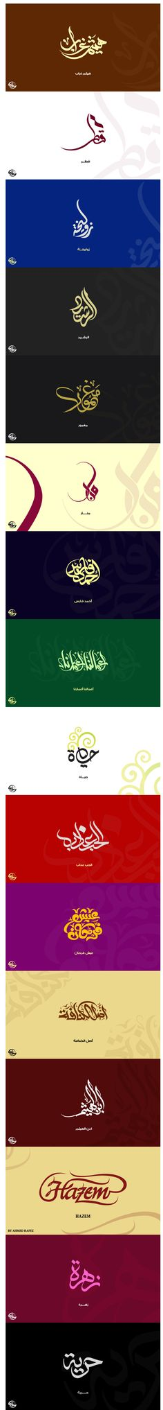 islamic-Arabic-Calligraphy-logo-design-example-8