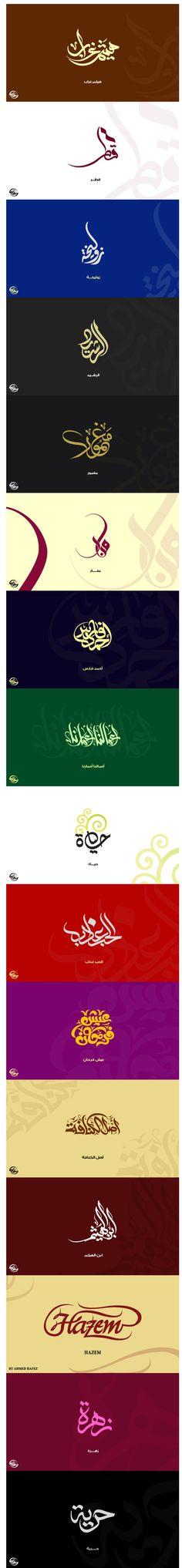 islamic-Arabic-Calligraphy-logo-design-example-8