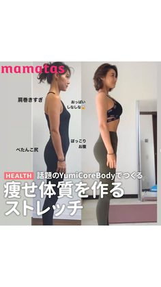 Body Fitness, Fitness Diet, Health Fitness, Posing Guide, Makeup Obsession, Bodybuilding Workouts, Body Image, Training Tips, Body Works
