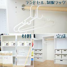 Room Interior, Wood Furniture, Baby Room, Kids Room, Desk, House Design, Organization, Storage, Home Decor