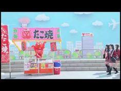 バイトル×NMB48「ご当地グルメのバイト」篇  ©AKS
