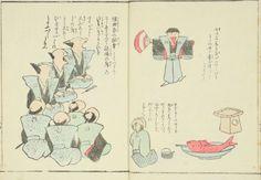 jichosai_00015   - Japaaan 日本文化と今をつなぐ