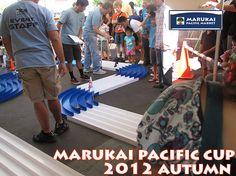 Autumn Cup 2012   Mini 4WD Tamiya Marukai Pacific Market Gardena / Los Angeles Beautiful Southern California USA 310-464-8888