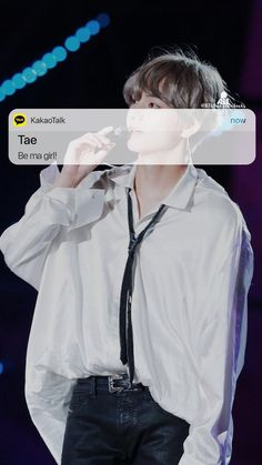 Taehyung Abs, Bts Jungkook, Message Wallpaper, Bts Wallpaper, Iphone Wallpaper, Bts Qoutes, Bts Texts, Bts Maknae Line, Album Bts