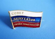 金属Custom Flag Badge/Emblem Badge (ASNY JLフラグのバッジ3052203)