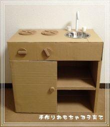 Cardboard Kitchen, Cardboard Crafts Kids, Cardboard Toys, Fun Crafts For Kids, Diy For Kids, Diy Kids Kitchen, Play Kitchen Sets, Toy Kitchen, Miniature Furniture