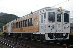 Umisachi-yamasachi / JR Kyusyu