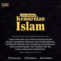 Asma Allah, Self Reminder, Islamic Quotes