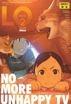 COMIC LO 2009.FEB cover