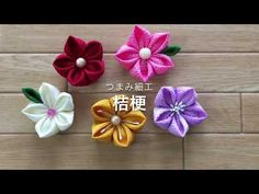 つまみ細工 桔梗 How to make kanzashi flower 成人式や七五三などに(^-^) Diy Ribbon Flowers, Balloon Flowers, Kanzashi Flowers, Ribbon Art, Fabric Flowers, Paper Flowers, Band Kunst, How To Make Balloon, Ribbon Hair Clips