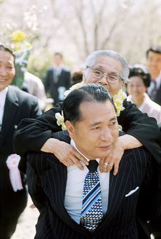 soka buddhist singles This article is about the japanese religious organization soka gakkai for the international buddhist organization founded by daisaku ikeda, see soka gakkai.