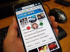 T전화: 작은 수신화면 모드. 인터넷 웹서핑 중 전화가 걸려오는 경우 현재 화면에 작게 수신 화면이 전환됨.